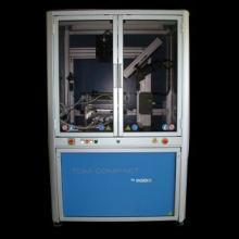 供应优质热变形外貌检测仪