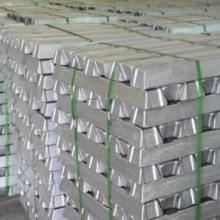 供应品牌、A00铝锭,精铝A000铝锭,国产铝锭批发