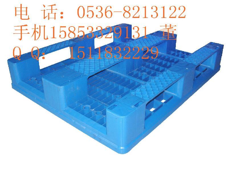 供应潍坊青岛塑料托盘