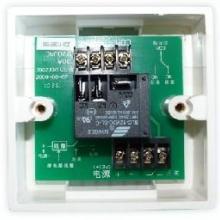 供应大功率继电器扩展模块AL-7466