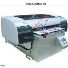 供应石料工艺品彩印机