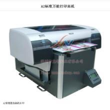 塑胶工艺品打印机