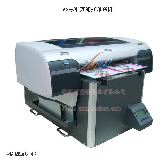 供应日用装饰工艺品数码印花机