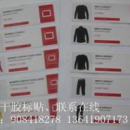 上海厂家印刷彩色不干胶标签标贴图片