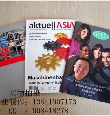上海画册印刷图片/上海画册印刷样板图 (2)