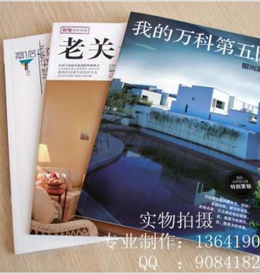 上海画册印刷图片/上海画册印刷样板图 (4)
