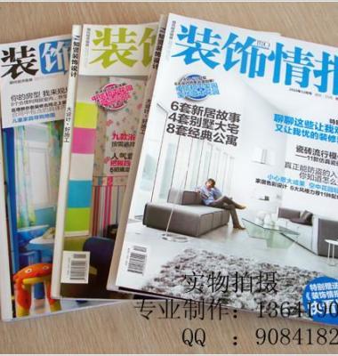上海画册印刷图片/上海画册印刷样板图 (3)