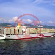 义乌到越南海运拼箱整柜海运专线图片
