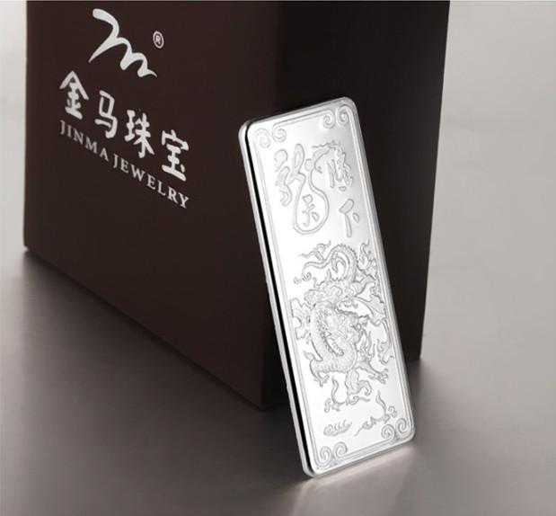 武威九汇贵金属珠宝优势