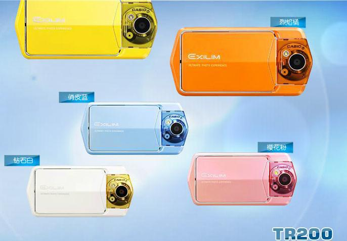 卡西欧_卡西欧供货商_自拍神器卡西欧tr200数码相机