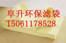 供应玻纤针刺毡滤袋批发
