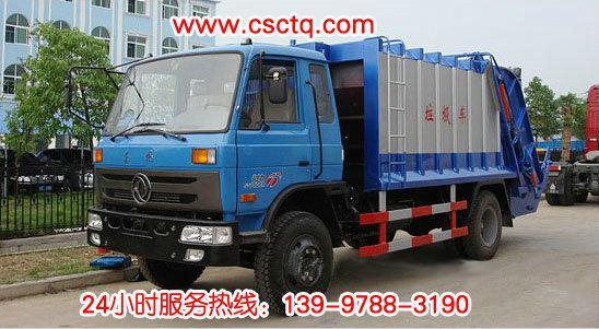 供应东风153压缩式垃圾车