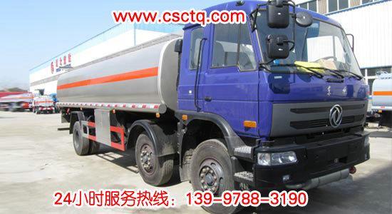 供应大容量油车主选东风小三轴运油车
