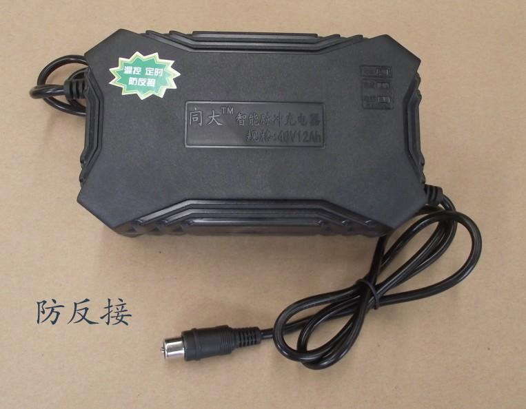 iphone充电器厂家_iphone充电器生产厂家_iphone充电器优质供应商 第89页 www.youboy.com\/cp\/iphonechongdianqi\/