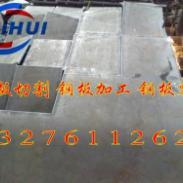 韶关Q345碳板数控切割加工图片