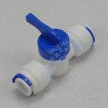 供应韩国DM球阀外牙3分转3分塑料球阀蓝色手柄球阀开关净水器配件球阀批发