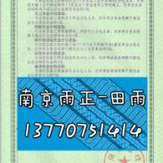 阀体锻件的锻坯生产许可证.金属软管资质证