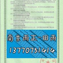 该怎么取如何取得生产许可证(常温阀阀门如何取得生产许可证)