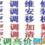 供应郑州大型中央空调系统管道风管清洗