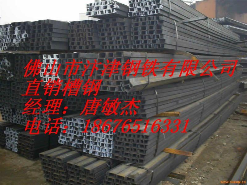 生产厂家 槽钢/槽钢的生产厂家图片