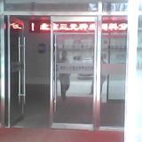 供应北京感应门价格最低质量最高