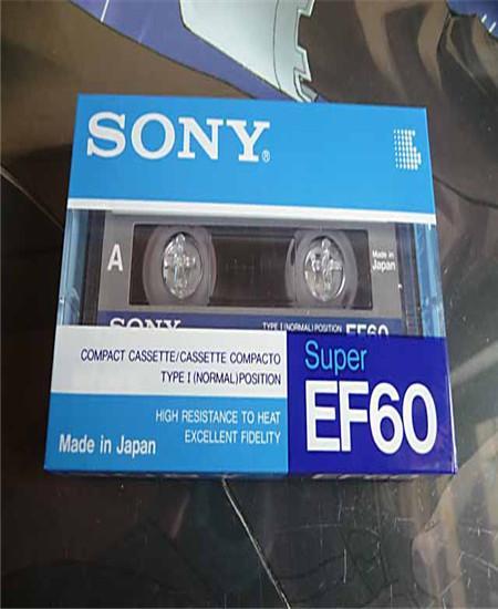 供应磁带/索尼磁带/进口录音带