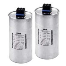 【最专业】合肥高低压电器价格、合肥高低压电器批发批发