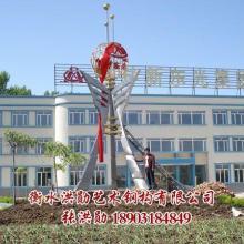 晋中雕塑公司、晋中不锈钢雕塑公司