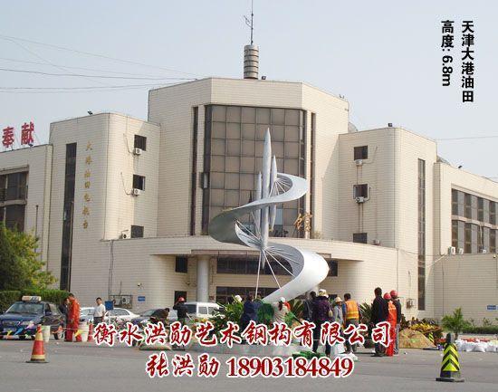 甘南藏族園林綠化工程公司、甘南藏族園林綠化不銹鋼工程公司
