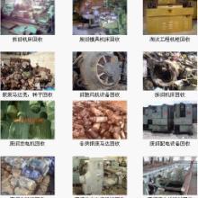 沈阳钼回收钼丝回收钼铁回收