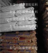 供应硅橡胶塑料 硅橡胶厂家