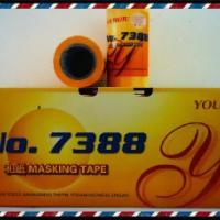 友日久7388进口和纸
