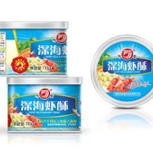 供应郑州水产品包装设计水产品海产品包装设计海鲜包装海鲜礼品