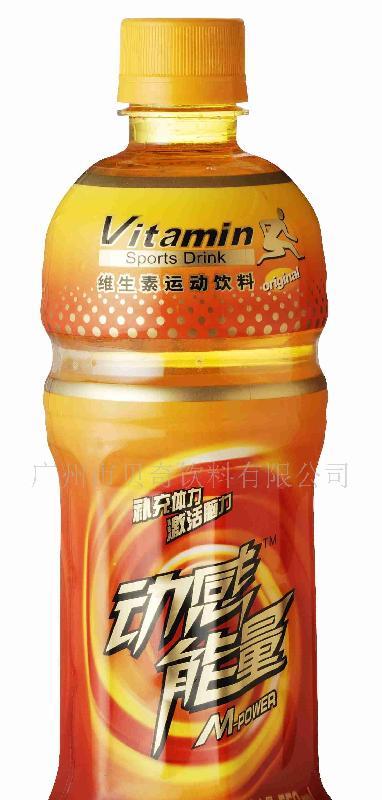 郑州饮料包装设计图片/郑州饮料包装设计样板图 (4)