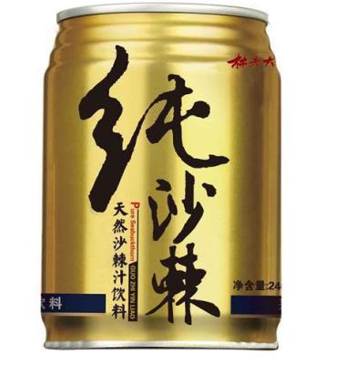 郑州饮料包装设计图片/郑州饮料包装设计样板图 (2)