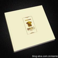 企业vi设计 企业产品画册设计印刷批发