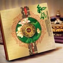 供应月饼包装设计郑州饼包装设计月饼礼盒设计月饼包装设计印刷公司批发