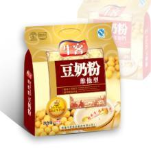 供应粉,郑州藕粉包装设计,奶粉包装设计,豆奶粉包装,营养粉包装设计