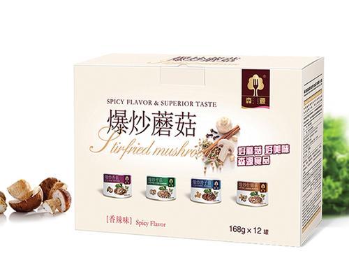 酱包装设计图片/酱包装设计样板图 (1)