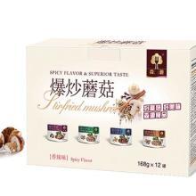 供应酱包装设计,酱包装设计公司,调味品设计公司,郑州酱包装设计公司批发