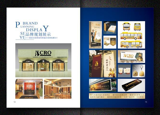 设计印刷图片/设计印刷样板图 (2)