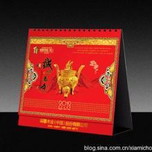 郑州台历设计印刷价格表