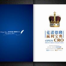 供应招商手册设计印刷,郑州招商手册设计印刷,招商手册设计印刷厂家电话批发