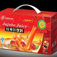 供应大红枣汁饮料设计,郑州大红枣汁饮料设计,大红枣汁饮料包装设计公司批发