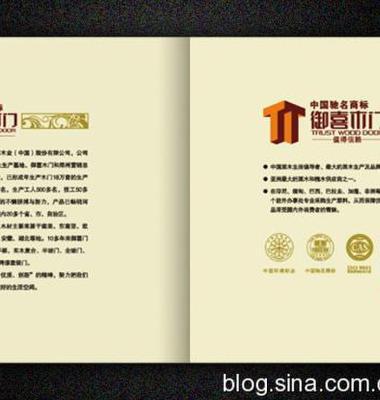 画册设计印刷图片/画册设计印刷样板图 (2)