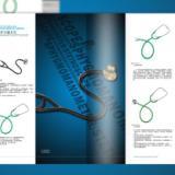 供应医疗器械画册设计,产品手册设计印刷公司,产品手册设计印刷厂家电话