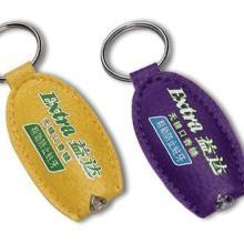 清远供应广告钥匙扣清远钥匙扣厂家清远钥匙扣价格