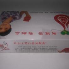 广州定做面巾纸厂家广州面巾纸印刷价格广州面巾纸批发