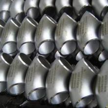 供应大连不锈钢价格