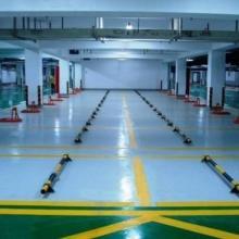 供应防滑耐磨停车场地坪